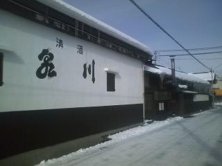 廣木酒造本店 お蔵01。jpg
